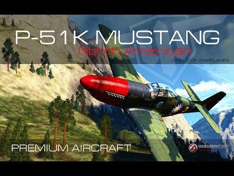 North American P-51K Mustang | PREMIUM AIRCRAFT