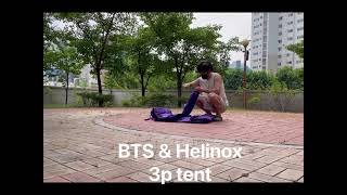 BTS & helinox 방탄소년단 & …
