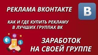Рекламный ролик сети АЗС «Газпромнефть» - сеть Wi-Fi
