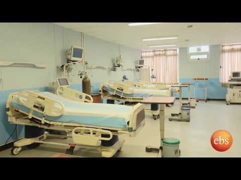 New Life: Coverage on ICMC General Hospital