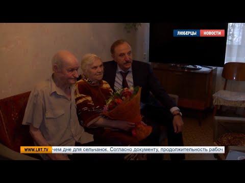 Валентина Коновалова отметила юбилей