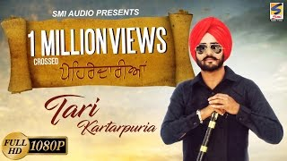 Punjabi Songs 2017 | Pehredaariyan | Tari Kartarpuria | Official Video | Latest Punjabi Songs 2017