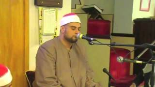 Amazing Qur'an Recitation by Sheikh Qari Reda Juma Mansour