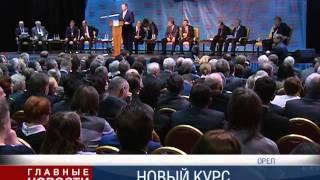 видео Социально-экономическое развитие регионов России