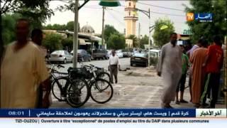 تيارت : الدراجات الهوائية .. ارث لا يزال سكان مدينة مهدية يحافظون عليه
