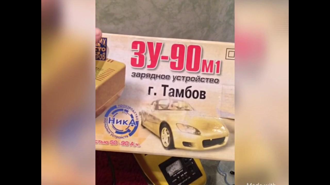 зу-90 инструкция по применению