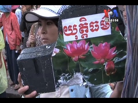 In Survey, Many Cambodians Report Corrupt Public Officials អង្គការតម្លាភាព
