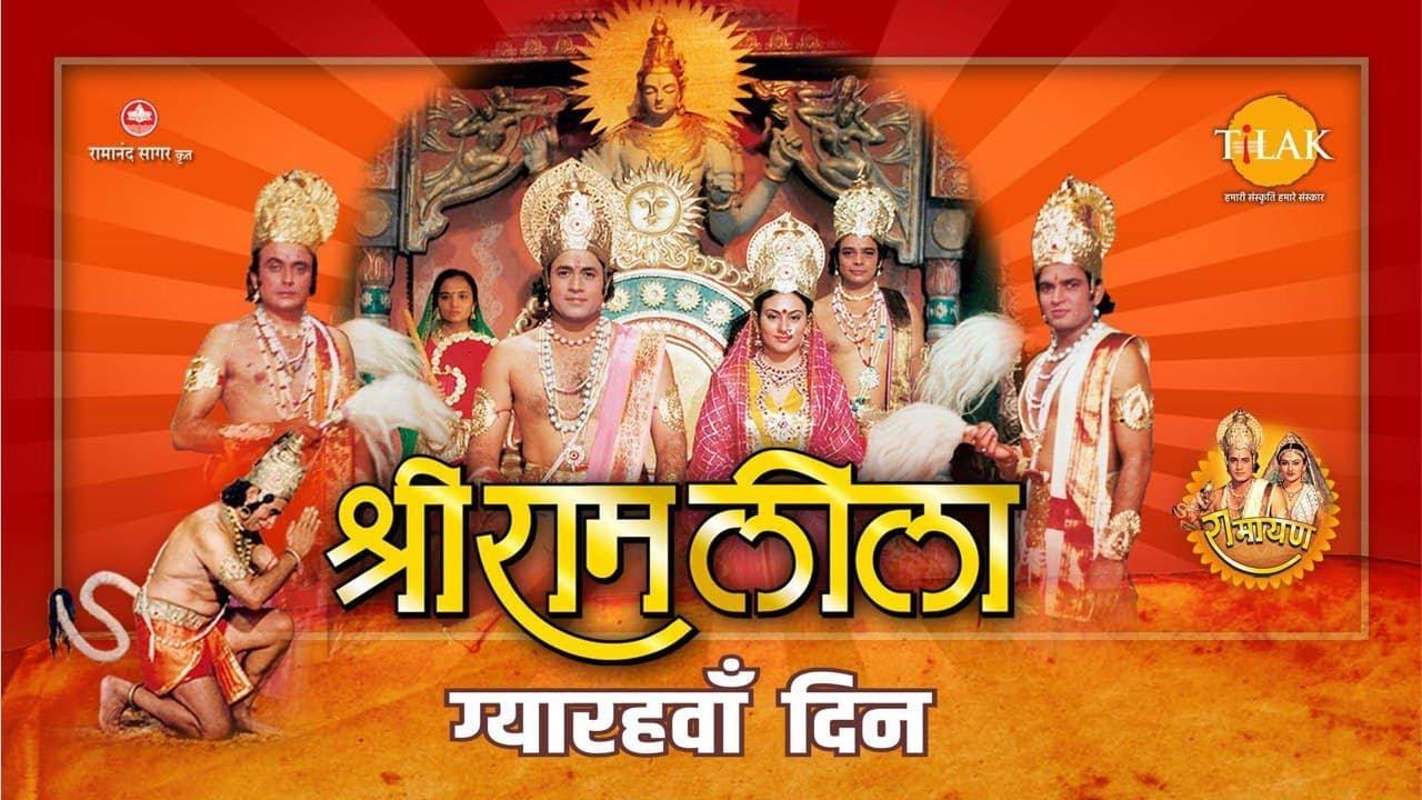 Download Ramleela   रामलीला   Day - 11   Live   Ramanand Sagar's Ramayan