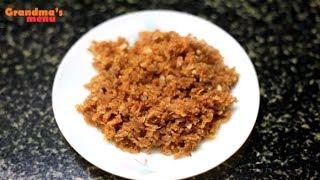 Aval Vilayichathu Kerala Video Recipe