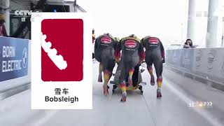 [北京2022]冬奥传奇——从体育图标里认识冬奥项目|体坛风云 - YouTube