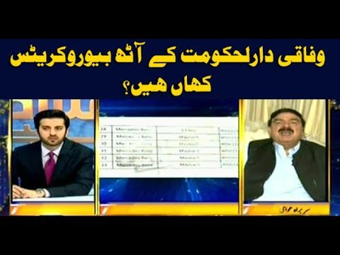 Aiteraz Hai - 26th May 2018 - Ary News