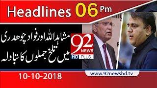 92 news headlines