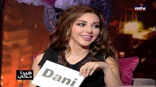 myriam Fares interview