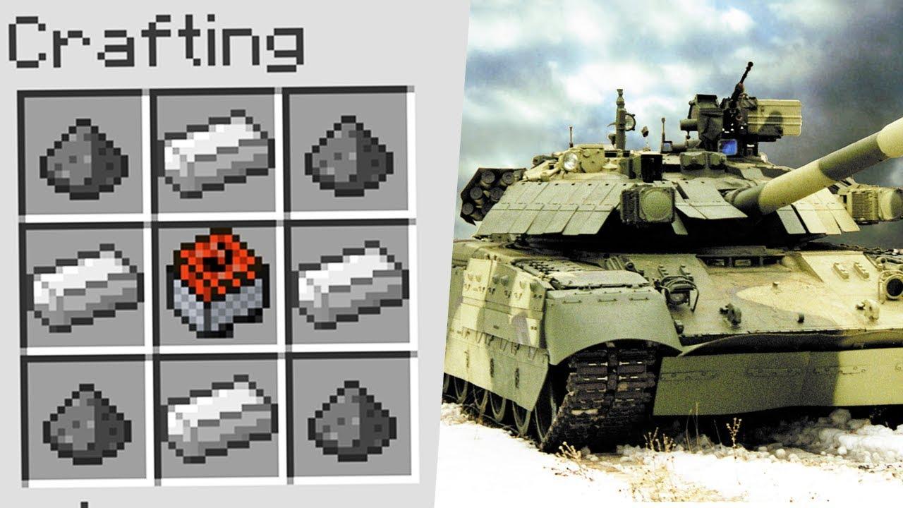 как крафтить танки в майнкрафте #7
