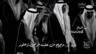 تفاعل خالد الفيصل مع محمد عبده