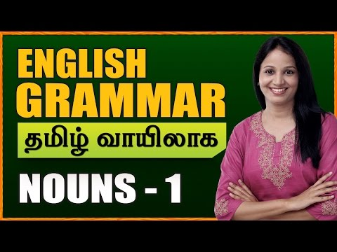 I will make meaning in tamil