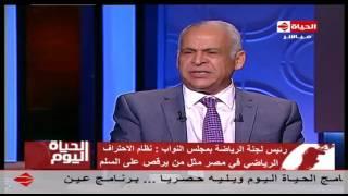 بالفيديو.. عامر: الاحتراف الرياضي في مصر «بيرقص على السلم»