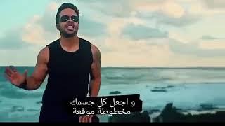 ديسباسيتو الاصلية مترجمة للعربية