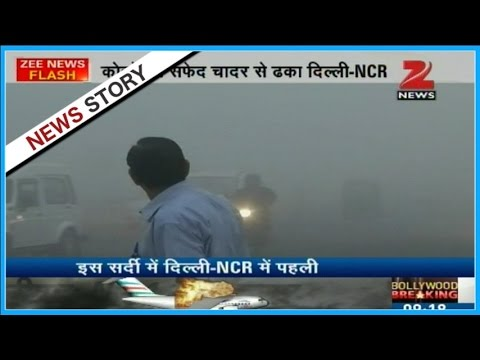Heavy fog in Delhi lead to cancellation of many flights in the city