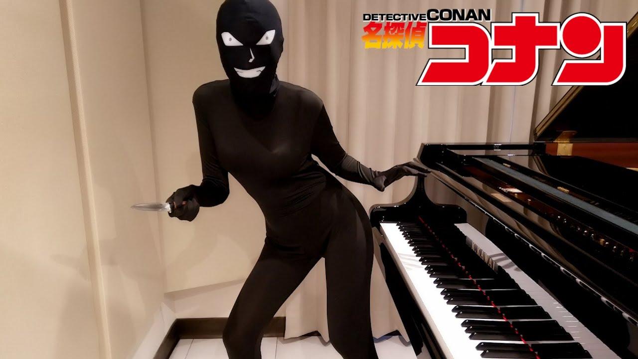 名探偵コナン BGM Detective Conan [ピアノ]