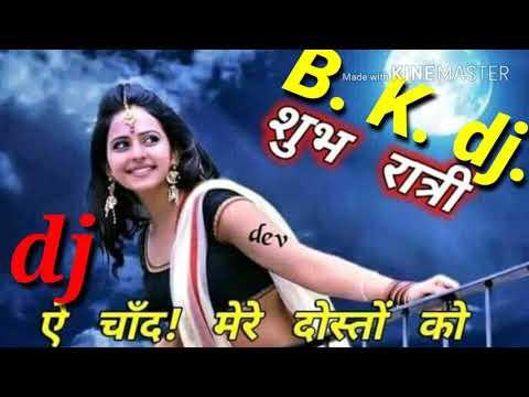 Hamar Jaan Ke Shadi Hota Bewafai Gana Bhojpuri DJ Remix 2013 YouTube Download