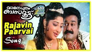 Vamanapuram Bus Route Malayalam Movie | Rajavin Paarvai Song | Malayalam Movie Song