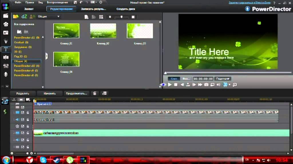 софт для обработки видео - фото 7