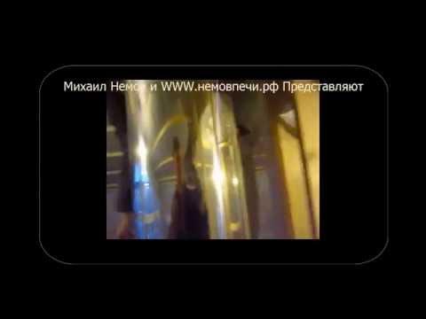 видео: Как печную трубу - сендвич сделать безопасным, http://www.kladtepla.ru/