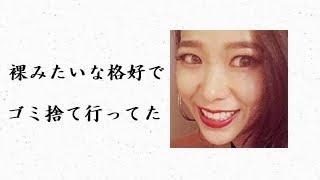"""タレントの紅蘭(28歳)が自宅の場所がバレた""""原因""""に鬼ギレ 【チャンネ..."""