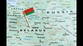 Беларусь исчезнет через 5 лет?