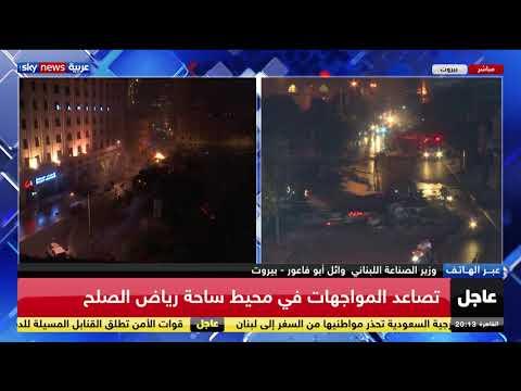 وائل أبو فاعور: مواقف الرئاسة اللبنانية عملت على إعادة ربط النظام السياسي بمسار واضح يمتد إلى إيران  - نشر قبل 6 ساعة
