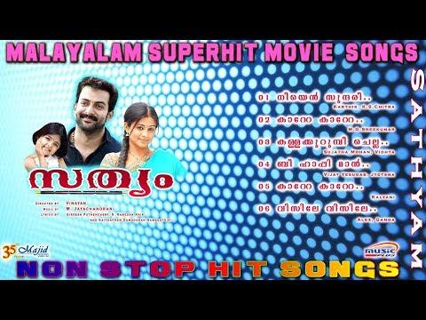 Sathyam |M Jayachandran | Vijay Yesudas| K S Chithra| Karthik Malayalam Movie Audio Songs 2017