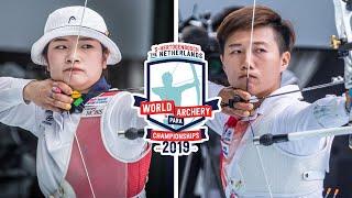 Kang Chae Young v Lei Chien-Ying – recurve women gold | Den Bosch 2019 Hyundai World Championships