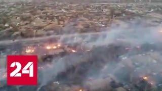 На Дальнем Востоке продолжается борьба с лесными пожарами - Россия 24