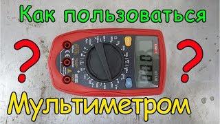 Как пользоваться мультиметром(Вы увидите, как пользоваться мультиметром на примере мультиметра uni-t ut33b и dt 832 также вы узнаете, как измерит..., 2015-11-17T22:22:28.000Z)