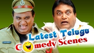 Jayaprakash Reddy Comedy Scenes Back to Back Comedy Scenes || Latest Telugu Comedy
