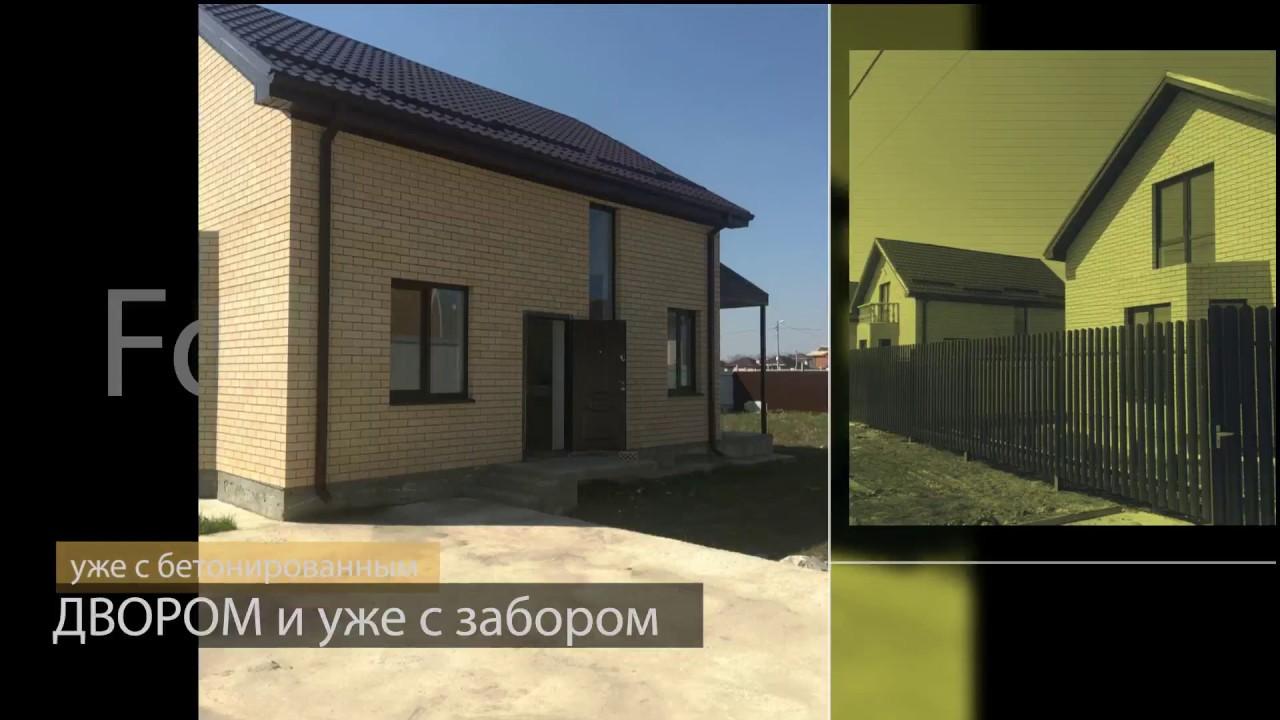 Дома за 3 800 в Краснодаре 120м²  на участке 6 соток с газом