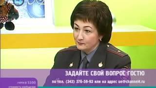 видео Штраф за перекрытие дороги при легком ДТП