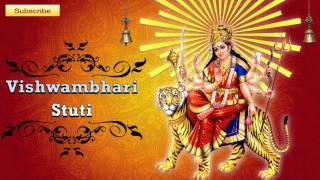 Vishwambhari Stuti | Vishwambhari Akhil Vishv | Kirtidan Gadhavi | Hemant Chauhan | Devotional Songs