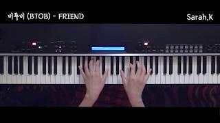 비투비 (BTOB) - FRIEND [Piano Cover]