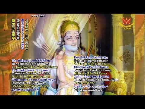 (P. 89) Prophecies Of The Golden Age: Lord Kalki Avatar And The New Satya Yuga