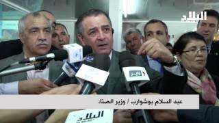 بوشوارب يرد على منتقديه ...أصمتوا  -el bilad tv -