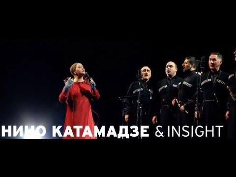 Скачать грузинские народные песни бесплатно и без