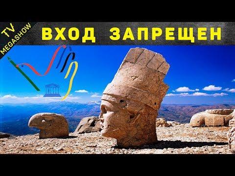 14 объектов ЮНЕСКО,