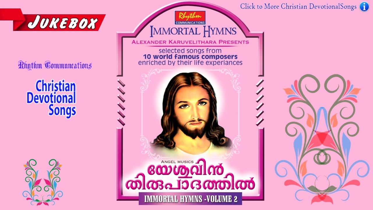 Latest Christian Devotional Songs Malayalam | Yeshuvin Thirupadathil ...