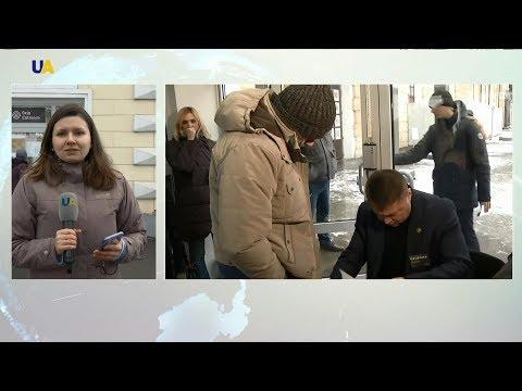 Родственники освобожденных из плена украинцев готовятся к встрече с близкими. Прямое включение