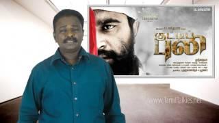 Kutti Puli Review - Kutti Pulli - Budget Report | Sasi Kumar, Lakshmi Menon | TamilTalkies