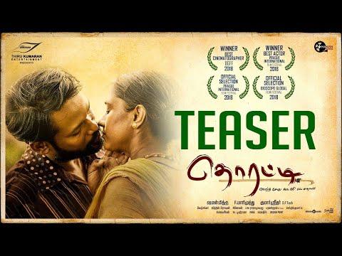 Thorati Teaser   C.V. Kumar   Ved Shanker Sugavanam   Jithin K Roshan   P. Marimuthu