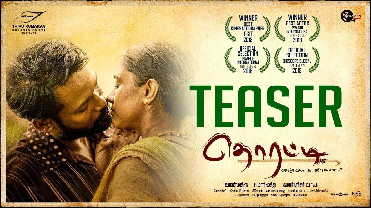Thorati Teaser   C.V. Kumar   Ved Shanker Sugavanam   Jithin Roshan   P. Marimuthu