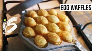 Egg Waffles | Recipe
